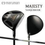 マルマン ゴルフ マジェスティ ヴァンキッシュ XR フェアウェイウッド MAJESTY VANQUISH-XR カーボンシャフト
