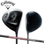 キャロウェイ ゴルフ コレクション ドライバー スピーダー エボリューション 661 TS カーボンシャフト 在庫限り