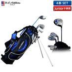 「ジュニア用」 USアスリート ゴルフ USCS-5755 クラブセット 4本組 (1W、7I、SW、PT) ジュニア用軽量オリジナル カーボンシャフト ブルー