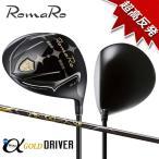 「高反発ドライバー」 ロマロ ゴルフ レイアルファ ドライバー RJ-TC Premium Light カーボンシャフト