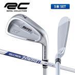 ロイヤルコレクション ゴルフ SFD X7 フォージド アイアンセット 5本組 (6-P) NS ゼロス8 スチールシャフト