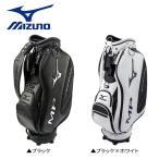 ミズノ ゴルフ ツアースタイル レプリカ 5LJC160200 MP キャディバッグ 在庫限り