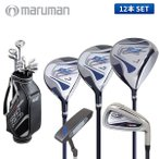 マルマン ゴルフ RZ クラブセット 12本組 (1W,3W,5W,5I-PW,AW,SW,PT) オリジナル カーボンシャフト キャディバッグ付き