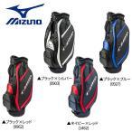 ミズノ ゴルフ ティーゾイド 5LJC1691 T-ZOID キャディバッグ 在庫限り