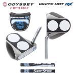 ショッピングオデッセイ オデッセイ ゴルフ ホワイトホット RX 2ボール Vライン パター スーパーストローク