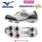 「レディース」 ミズノ ゴルフ ネクスライト003 ボア 51GW1610 ゴルフシューズ ホワイト×ブラック(09)
