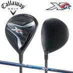 キャロウェイ ゴルフ XR16 フェアウェイウッド オリジナル カーボンシャフト