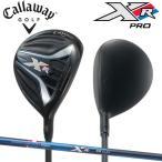 キャロウェイ ゴルフ XR16 プロ フェアウェイウッド オリジナル カーボンシャフト