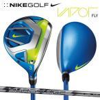 「ヴェイパーシリーズ2代目」 ナイキ ゴルフ ヴェイパー フライ フェアウェイウッド クロカゲ TM XM60 カーボンシャフト 在庫限り