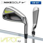 ナイキ ゴルフ ヴェイパー フライ アイアンセット 6本組 (5-P) NSプロ 950GH スチールシャフト 在庫限り
