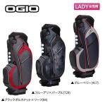 「レディース」 オジオ ゴルフ ダッチェス 124042J6 カート キャディバッグ