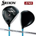 ダンロップ ゴルフ スリクソン Z745 ドライバー クロカゲ XT60 カーボンシャフト 在庫限り