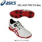 アシックス ゴルフ ゲルエース プロ FG ボア TGN916 ゴルフシューズ ホワイト×レッド(0123) 在庫限り