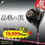 「高反発ドライバー」 カタナ ゴルフ ボルティオ4 Hi ブラック ドライバー スピーダー360 カーボンシャフト