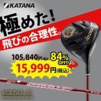 KATANA GOLF カタナゴルフ  VOLTIO IV G SPEEDER BLACK ドライバー フジクラ製オリジナル Speeder 360 カーボンシャフト R-EL ロフト角 10度 番手 1W