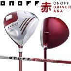 オノフ ゴルフ アカ AKA ドライバー スムースキック MP-516D カーボンシャフト グローブライド