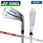 ヨネックス ゴルフ N1-MB フォージド アイアンセット 6本組 (5-P) NSプロ モーダス3 ツアー125 スチールシャフト