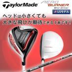 「USモデル」 テーラーメイド ゴルフ エアロバーナー ミニ ドライバー MATRIX SPEED RUL-Z 60 カーボンシャフト 在庫限り