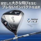 ブリヂストン ゴルフ ツアーステージ ViQ ドライバー VT-506W カーボンシャフト 在庫限り