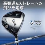 ブリヂストン ゴルフ ツアーステージ ViQ V-iQ フェアウェイウッド VT-506F カーボンシャフト 在庫限り