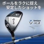 ブリヂストン ゴルフ ツアーステージ ViQ V-iQ ユーティリティー VT-506U カーボンシャフト 在庫限り