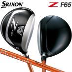DUNLOP SRIXON Z F65 フェアウェイウッド Miyazaki Kaula MIZU 5 6 シャフト