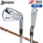 「在庫一掃」 ダンロップ ゴルフ スリクソン Z965 アイアンセット 6本組 (5-P) ダイナミックゴールド ツアーイシュー デザインチューニング スチール 在庫限り