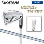 カタナ ゴルフ ボルティオ III TM787 アイアンセット 7本組 (4-P) NSプロ 950GH スチールシャフト KATANA VOLTIOIII FORGED