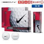 ナイキ NIKE TI-VELOCITY ゴルフボール