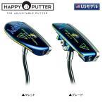 「USモデル」 ブレインストーム ゴルフ ハッピー パター シルバーフェース ベントネック ブレード/マレット 在庫限り