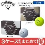 「3ケース販売」 キャロウェイ ゴルフ レガシーブラック ゴルフボール 在庫限り