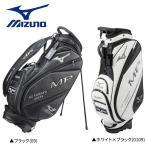 「数量限定」 ミズノ ゴルフ ツアースタイル 5LJC170200 スタンド キャディバッグ