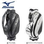 「数量限定」 ミズノ ゴルフ ツアースタイル 5LJC170100 キャディバッグ