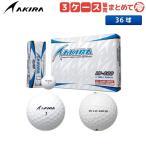 「3ケース販売/非公認球」 アキラ ゴルフ AKIRA LD-400 ゴルフボール ホワイト