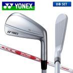 ヨネックス ゴルフ チタンハイブリッド MB アイアンセット 8本組 (3-P) NSプロ モーダス3 ツアー125 システム3 スチールシャフト 在庫限り