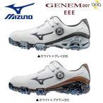 「幅3E」 ミズノ ゴルフ ジェネム 007 ボア 51GM1700 ゴルフシューズ BOA