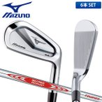 ミズノ ゴルフ MP66 アイアンセット 6本組 (5-P) NSプロ モーダス3 ツアー105 スチールシャフト