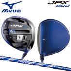 ミズノ ゴルフ JPX 900 ドライバー オロチ ブルー Eye D カーボンシャフト