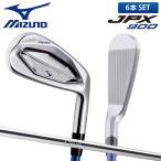 ミズノ ゴルフ JPX900 フォージド アイアンセット 6本組 (5-P) NSプロ 950GH HT スチールシャフト