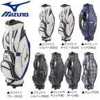 ミズノ ゴルフ ネクスライト 5LJC170600 キャディバッグ
