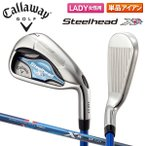 「レディース」 キャロウェイ ゴルフ スチールヘッド XR アイアン単品 XR カーボンシャフト CALLAWAY STEELHEAD