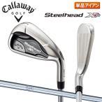 キャロウェイ ゴルフ スチールヘッド XR アイアン単品 NSプロ 950GH スチールシャフト CALLAWAY STEELHEAD