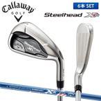 キャロウェイ ゴルフ スチールヘッド XR アイアンセット 6本組 (5-P) XR カーボンシャフト CALLAWAY STEELHEAD