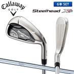 キャロウェイ ゴルフ スチールヘッド XR アイアンセット 6本組 (5-P) NSプロ 950GH スチールシャフト CALLAWAY STEELHEAD 在庫限り