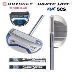 オデッセイ ゴルフ ホワイトホット RX #5CS センターシャフト パター スーパーストローク 在庫限り
