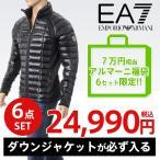 「残り福」 アルマーニ ゴルフ EA7 ダウンジャケット ポロシャツ or Tシャツ ゴルフに活躍する小物3点 6点セット 在庫限り