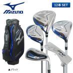 ミズノ ゴルフ RV-X クラブセット 12本組 (1W,4W,U4,U5,#6-PW,52,56,PT) USTマミヤ PROFORCE X1 カーボンシャフト