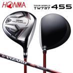 「スペック限定」 ホンマ ゴルフ ツアーワールド TW737 455 ドライバー VIZARD EX-C 65 カーボンシャフト