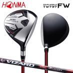「土日祝も出荷可能」ホンマ ゴルフ ツアーワールド TW737FW フェアウェイウッド VIZARD EX-C 55 カーボンシャフト HONMA TOUR WORLD