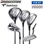 ショッピングツアーステージ 「クラブセットのみ」 ブリヂストン ゴルフ ツアーステージ V6000 クラブセット 11本組 (1W,5W,4U,6-PW,PS,SW,PT) キャディバッグ無し 在庫限り